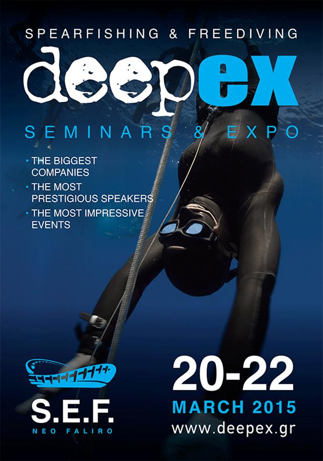 Deepex2015